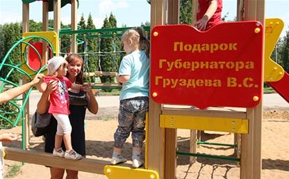 Тульские дворики украсят новые детские площадки