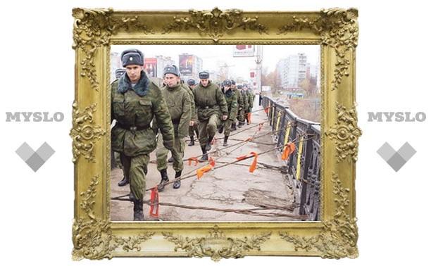 Ходить по тульским мостам опасно!