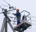 На каких улицах Тулы отключат электричество 4 марта