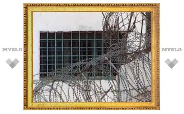 Заключенные якутского СИЗО объявили голодовку