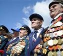 Туляки, пережившие блокаду Ленинграда, отправятся в город на Неве