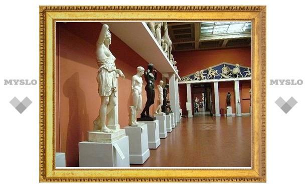 Московские музеи будут работать бесплатно