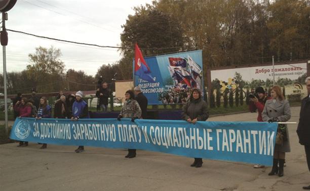 Туляки вышли на митинг на площадь Искусств