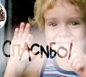 3 сентября тульские мотоциклисты проведут благотворительную акцию в детском доме