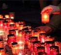Туляков приглашают на акцию «Свеча памяти»