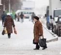 В феврале пенсии россиян вырастут более чем на 11%