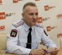 Руководитель УГИБДД по Тульской области ответит на вопросы читателей Myslo