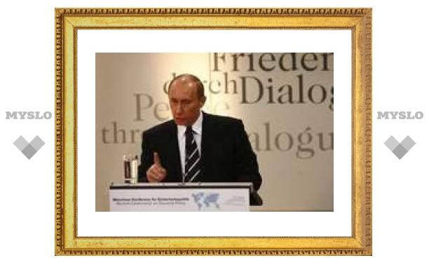 Выступление Путина и падающие цены на нефть обрушили российский фондовый рынок