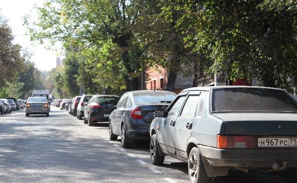 Брошюра по платным парковкам в Туле: все об оплате и льготах