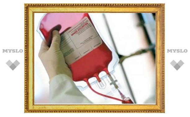 Внимание! Мужчине срочно требуется кровь!