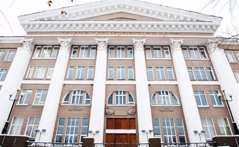 В ТулГУ учредили стипендию имени Веденина
