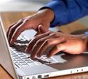 Популярным блогерам запретят прятаться за никами