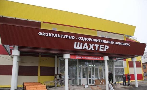 29 ноября в Новомосковске откроется новый ФОК