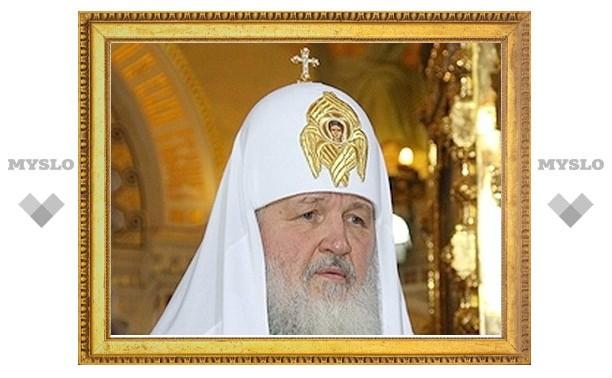 Патриарх Кирилл разделит Москву на викариатства