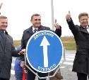 В Суворовском районе  введен в эксплуатацию участок автодороги «Калуга-Перемышль-Белёв-Орёл»