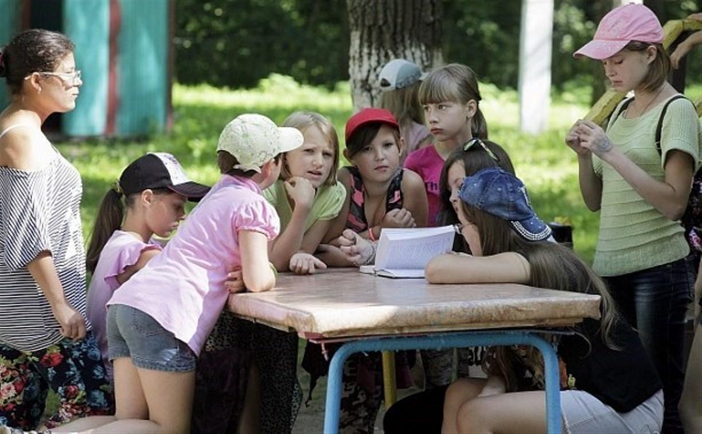 В тульских лагерях летом отдохнут около 36 тысяч детей