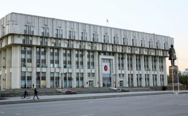 В правительстве Тульской области новые назначения