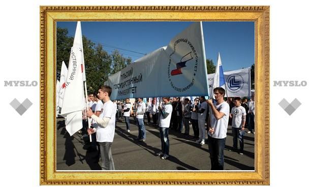 Тульские студенты вышли на митинг