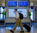 Сотрудникам госструктур порекомендовали не выезжать за границу