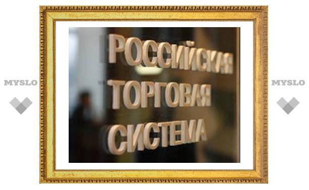 ФСФР приостановила торги на российских биржах