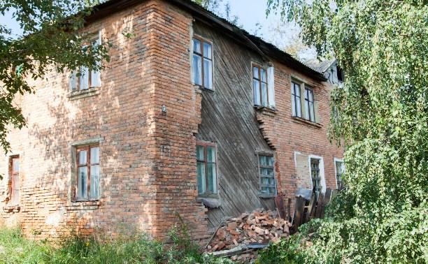В Кимовске обрушилась стена жилого дома