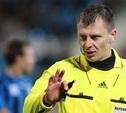 Тульский «Арсенал» и «Луч-Энергию» рассудит арбитр ФИФА