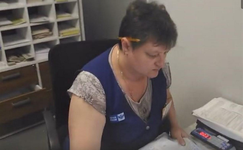 «Мне плевать на вас»: в отделении «Почты России» у тулячки отказались принимать посылку