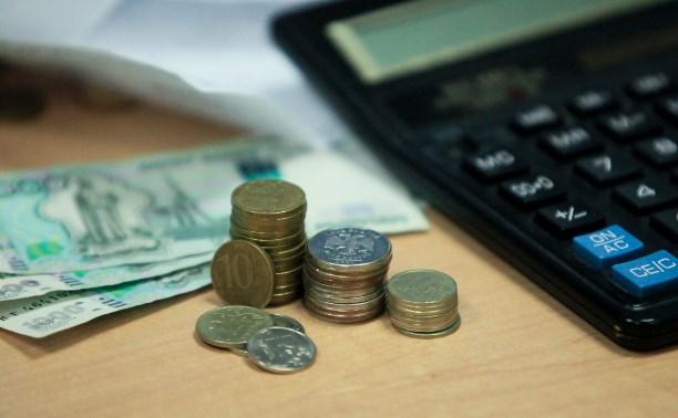 В Туле управляющая компания обманула жильцов на 103 тысячи рублей