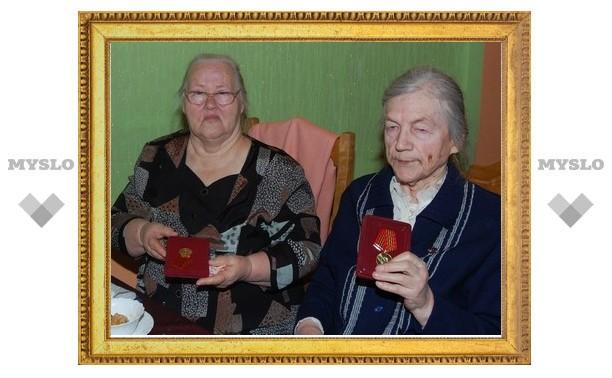 Ветеранам вручили медали на праздничном вечере
