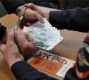 Гражданин Таджикистана пытался дать взятку полицейскому