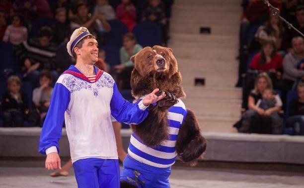 В Тульском цирке стартовала новая программа «Тайна пирата»