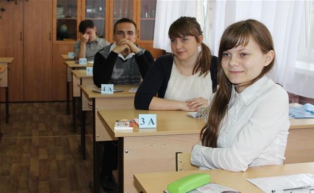 Тульские выпускники  сдали ЕГЭ по русскому языку