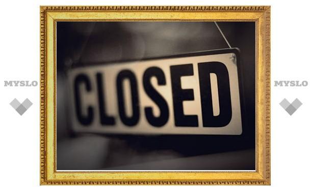 В Новомосковске жители закрыли рюмочную