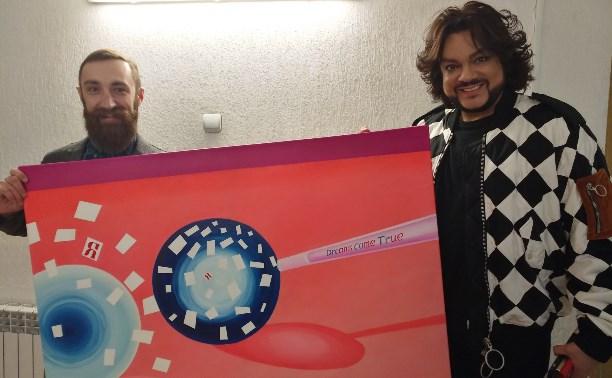 Тульский художник подарил картину Филиппу Киркорову