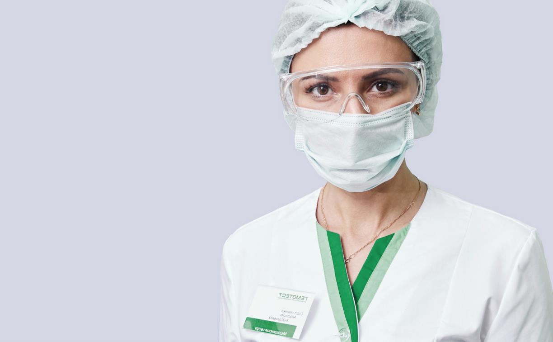 Лаборатория «Гемотест» открыла вакансию медсестры в Туле