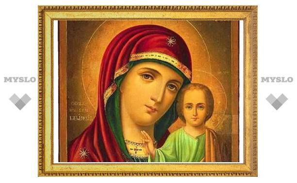В Туле празднуют День Казанской иконы Божией Матери