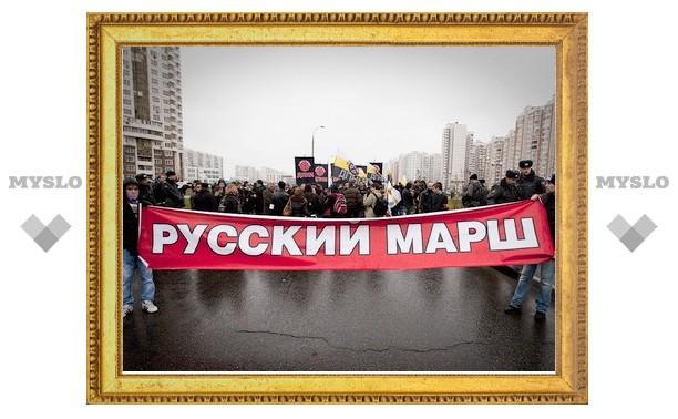 """В Туле разрешили """"Русский марш"""""""