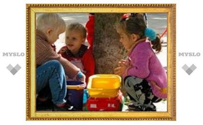 В Туле построят площадку для малышей