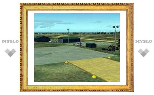 В Подмосковье обнаружен подпольный аэродром
