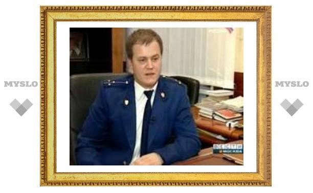 Зампрокурора САО Москвы заключен под стражу