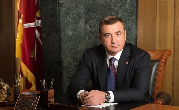 Алексей Дюмин поздравил работников СМИ с Днем российской печати