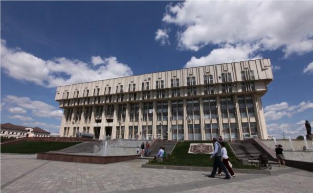 Тула в 2014 году осталась без почётных граждан