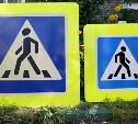 В России вдвое уменьшат дорожные знаки