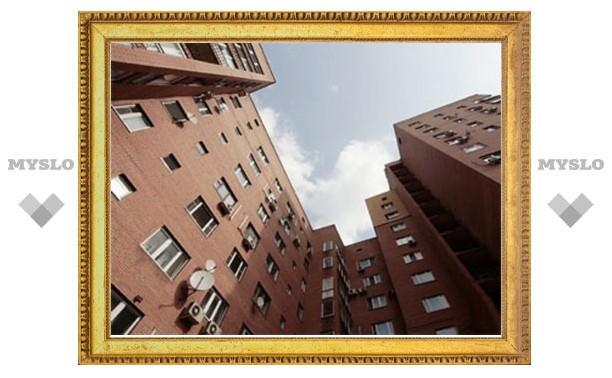 В мае тульские квартиры упали в цене