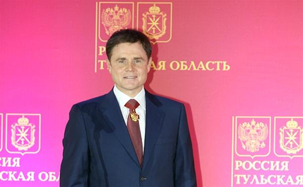 Владимир Груздев поздравил тульских юристов с профессиональным праздником