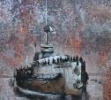 Туляки встретятся с представителями Центра подводных исследований Русского географического общества