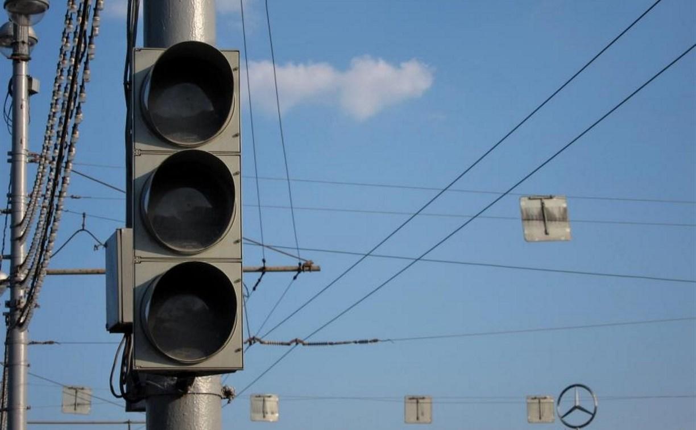 Туляки жалуются на неработающие светофоры