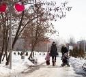 Новомосковск победил в конкурсе «Самый благоустроенный город России»