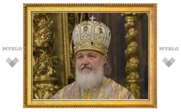 Патриарх Кирилл благодарит Дмитрия Медведева за заботу о людях