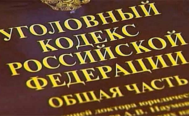 В России мелкие преступления могут быть декриминализированы